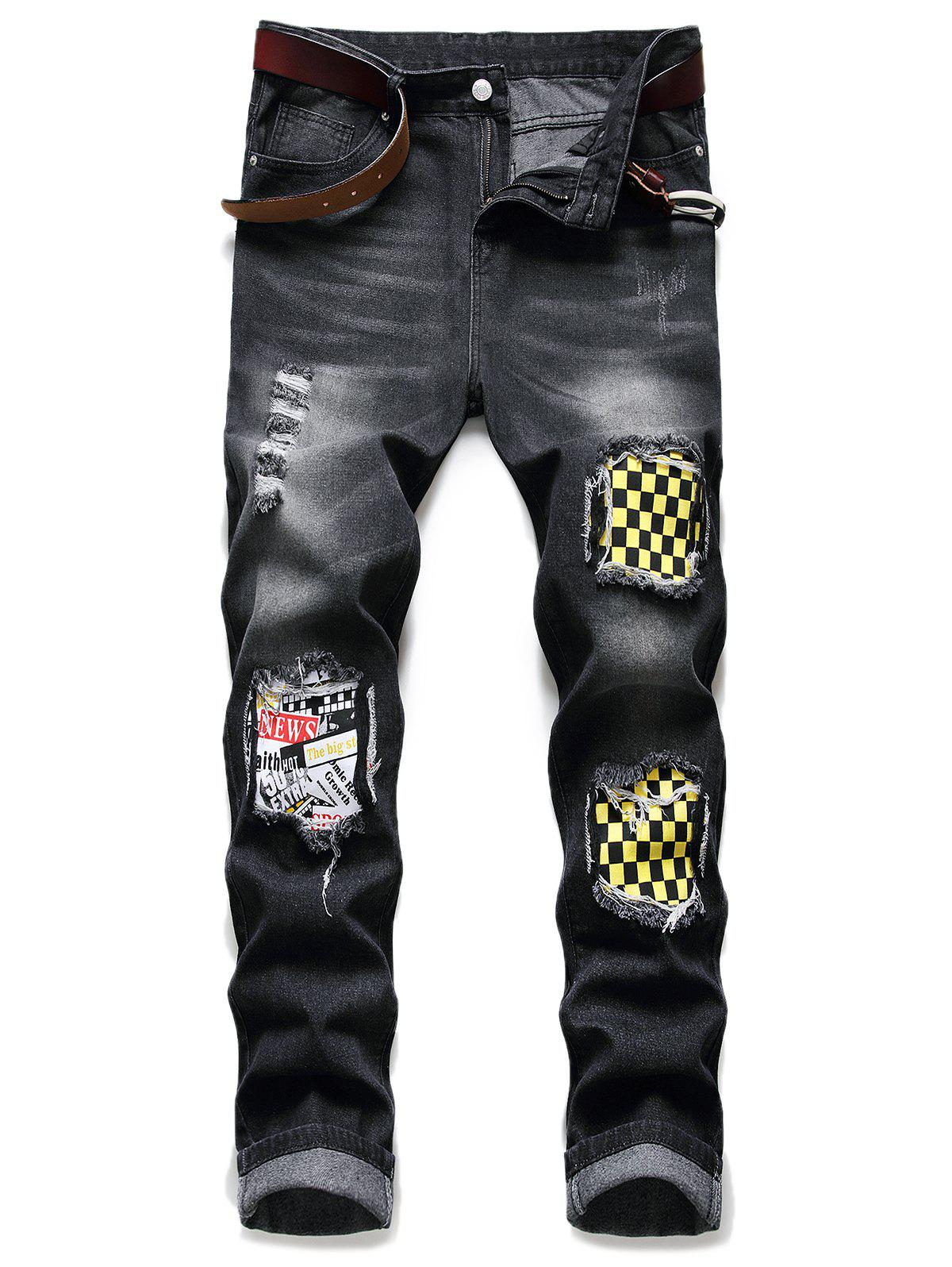 Shops Ripped Patchwork Scratch Long Casual Jeans