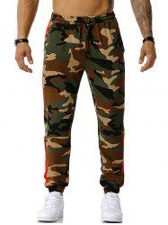 Drawstring Camouflage Print Casual Pants -
