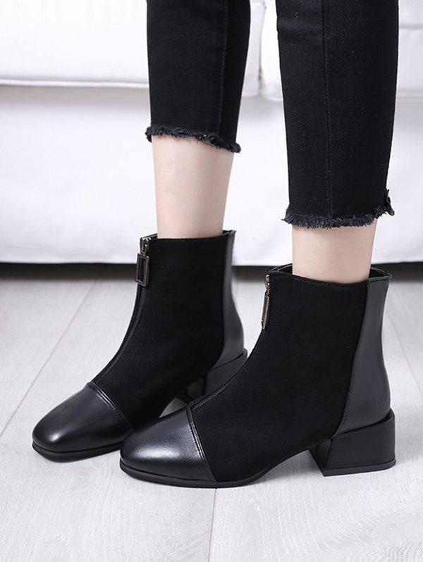 Trendy Patchwork Square Toe Chunky Heel Ankle Boots