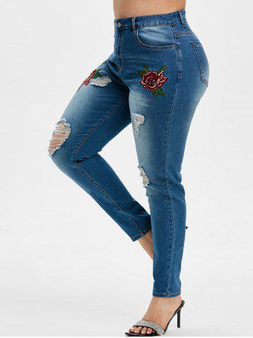Plus Size Embroidered Ripped Jeans