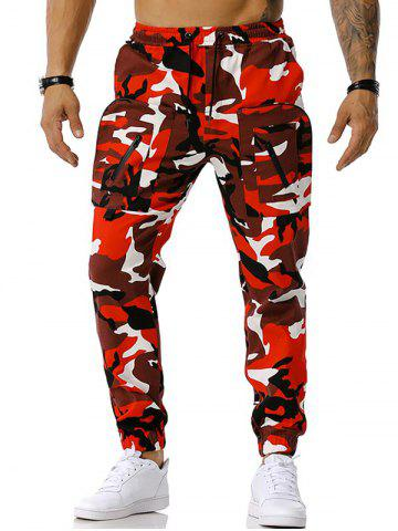 Drawstring Camouflage Print Tapered Cargo Pants