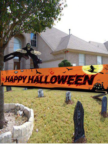 Halloween Party Flag Garden Decor Banner