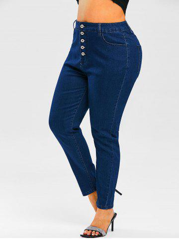 Plus Size Pintuck Button Fly Jeans