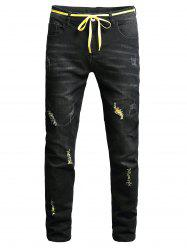 Long Zip Fly Ripped Jeans -