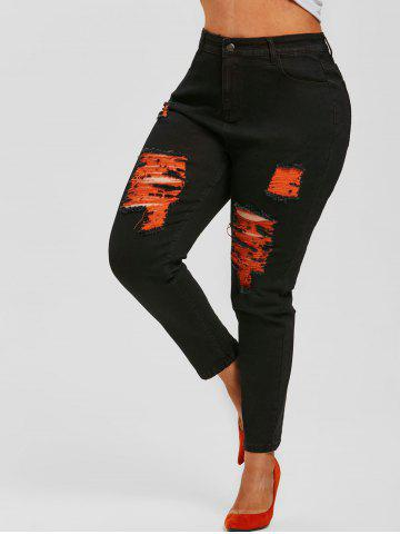 Plus Size Contrast Ripped Skinny Jeans