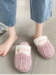 Fruit Pattern Fluffy Home Slippers -