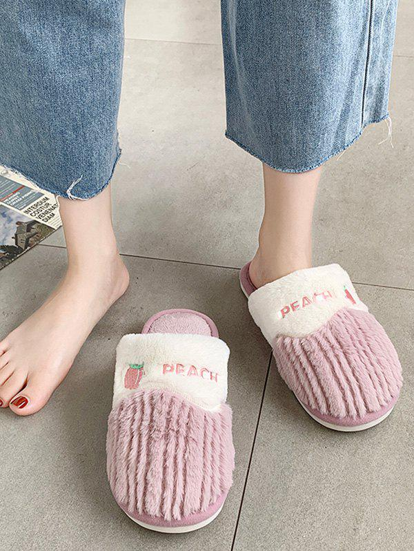 Chic Fruit Pattern Fluffy Home Slippers