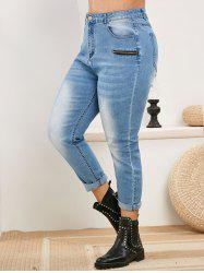Plus Size High Waisted Faded Skinny Jeans -