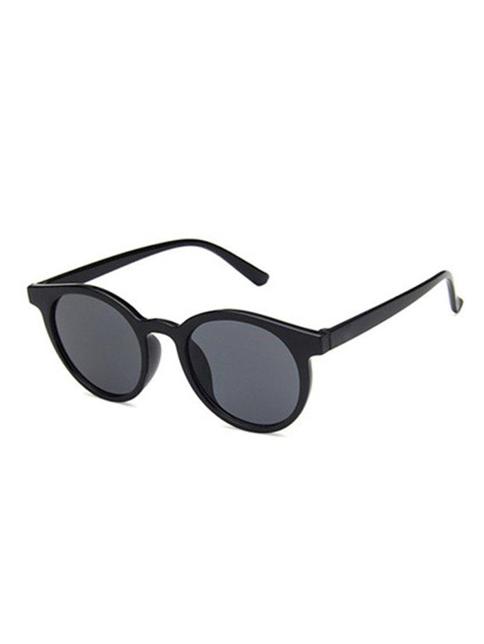Fashion Retro UV Protection Round Sunglasses
