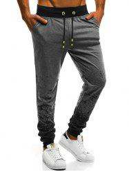 Painting Splatter Print Jogger Sweatpants -