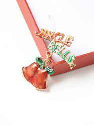 Christmas Jingle Bell Glazed Brooch -