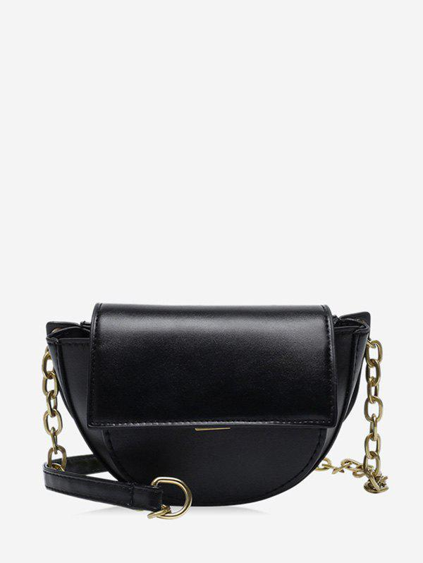 Online Cover Chain Solid Saddle Bag