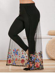 Plus Size Flower Embroidered Mesh Panel Skirted Pants -