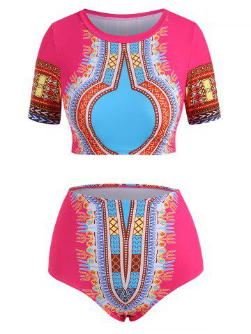 African Printed Padded Two Piece Swimsuit - LIGHT PINK - M