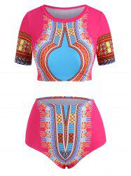 African Printed Padded Two Piece Swimsuit -