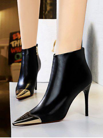 Metal Pointed Toe Ankle Stiletto Heel Boots