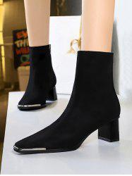 Block Heel Metal Square Toe Suede Boots -
