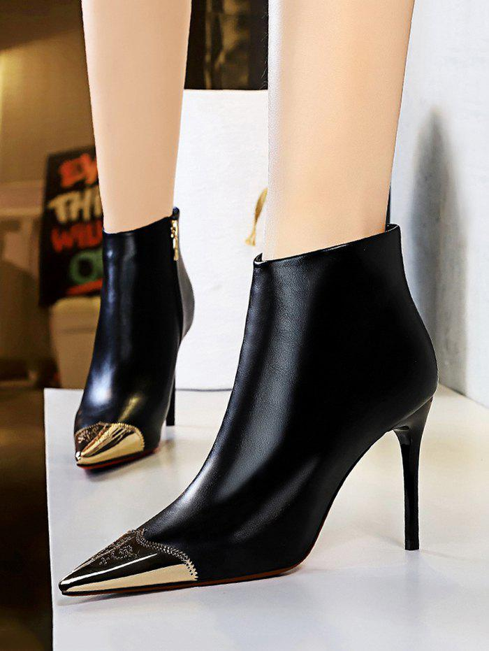 Unique Metal Pointed Toe Ankle Stiletto Heel Boots
