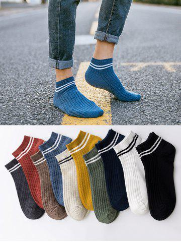 10 Pairs Striped Ribbed Ankle Socks Set - MULTI