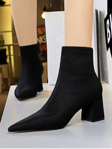 Chunky Heel Pointed Toe Yarn Ankle Boots - BLACK - EU 40