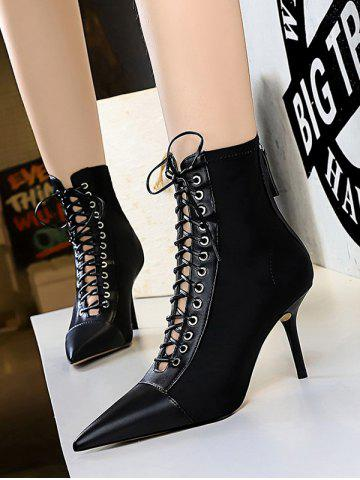 Lace Up Cut Out Ankle Boots - BLACK - EU 40
