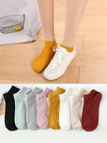 8 Pairs Ribbed Solid Sporty Ankle Socks Set - MULTI