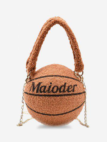 Basketball Shape Double Handle Strap Fleece Crossbody Bag - LIGHT BROWN