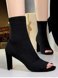 Knit Hollow Out Peep Toe High Heel Boots -