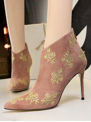 Retro Golden Flower Embroidered Suede Ankle Boots -