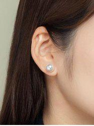 Faux Pearl Brief Stud Earrings -