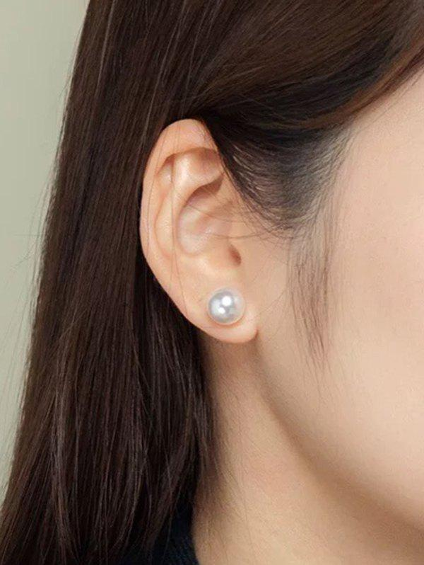 Unique Faux Pearl Brief Stud Earrings