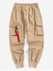 Marvel Spider-Man Badge Cargo Pants -