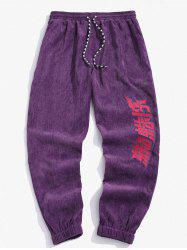 Marvel Spider-Man Embroidery Corduroy Pants -