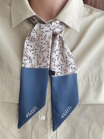 Ditsy Floral Print Elongated Silky Scarf