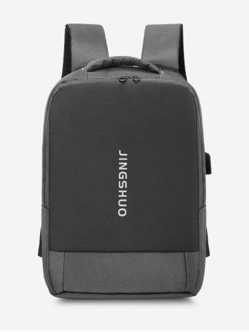 Brief Letter Print Laptop Backpack - GRAY