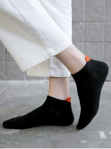 2 Pairs Heart Anti-Chafe Ankle Socks