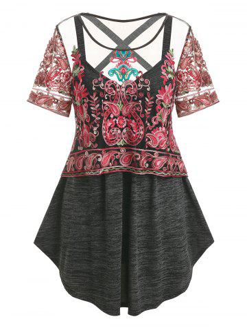 Plus Size Space Dye Crisscross Tank Top and Embroidered Mesh Top Set