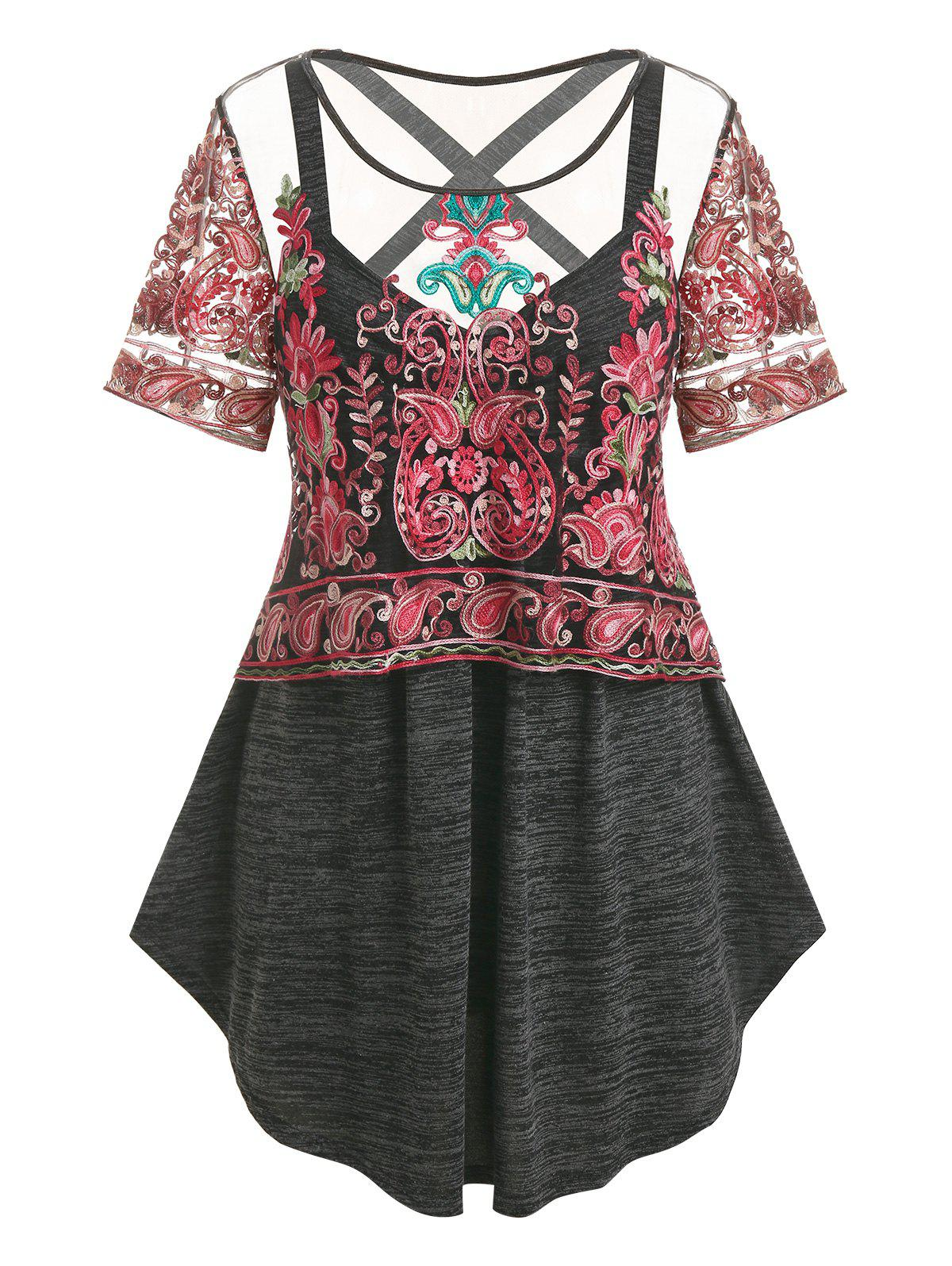 Affordable Plus Size Space Dye Crisscross Tank Top and Embroidered Mesh Top Set