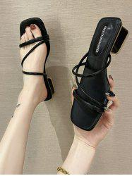 Square Toe Strappy Chunky Heel Sandals -