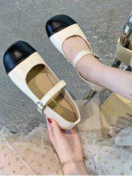 Colorblock Round Toe Faux Leather Shoes -