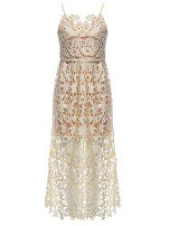 Lace Crochet Slip Evening Bridal Shower Dress -