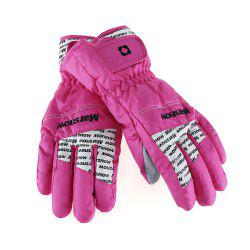 Marsnow Paired Men Women Outdoor Motorcycle Cycling Windproof Rainproof Gloves -