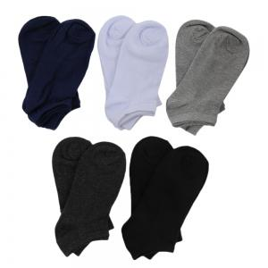 10pcs Casual Pure Color Cotton Breathable Ankle Socks for Men -