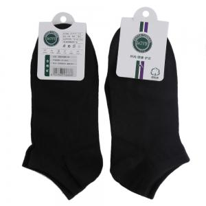 10pcs Casual Pure Color Cotton Breathable Ankle Socks for Men - Black