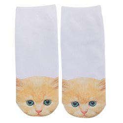Fashionable 3D Animal Print Cotton Socks for Unisex - WHITE