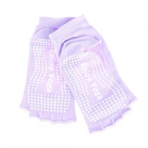 Women Yoga Dance Sports Pilates Anti-Slip Exercise Massage Half Toe Socks - Light Purple - L