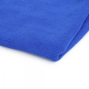 30 x 70cm Multi-purpose Microfiber Cleaning Cloth Absorbent Waxing Towel - BLUE