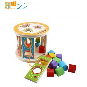 Muwanzi Wooden Shape Matching Building Block Puzzle Intelligence Educational Game Toys for Kids - Multi - 6.5*6.5*1.2cm