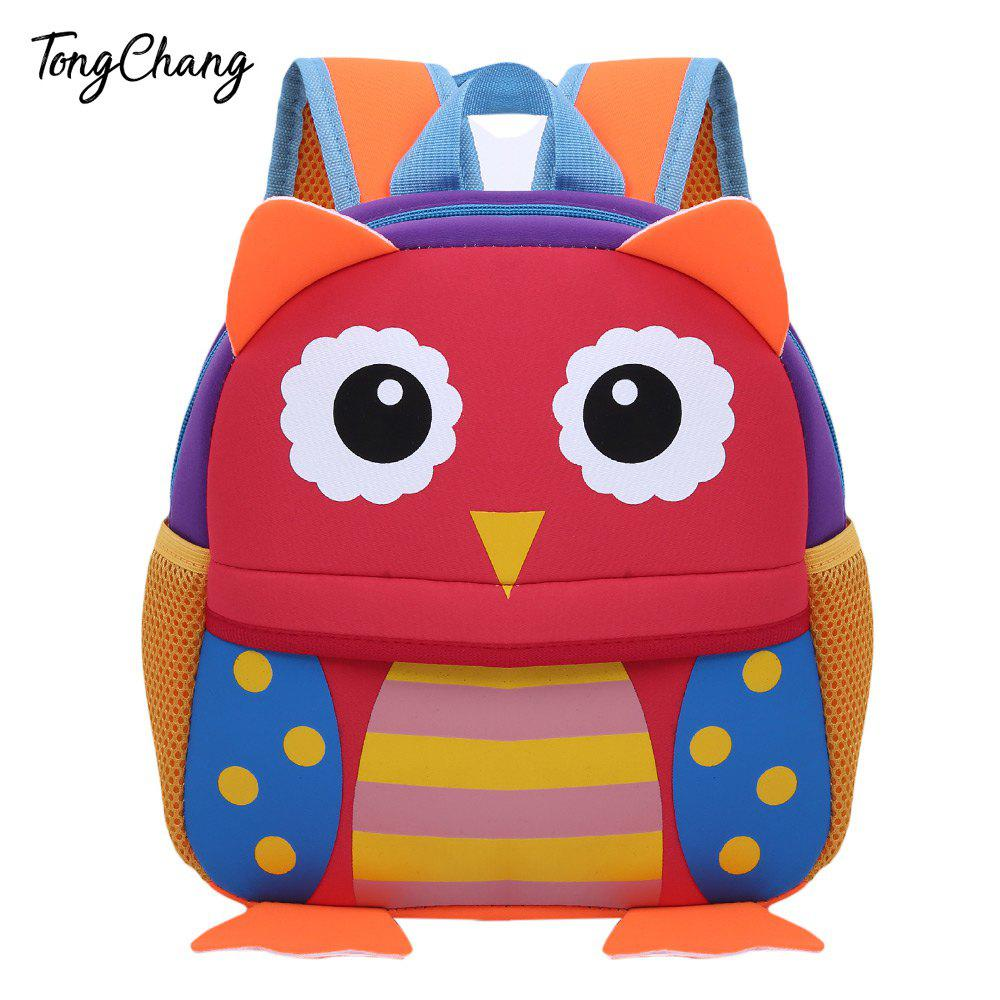 TongChang Colorful Cartoon Animal Design Waterproof Durable Children School BagSHOES &amp; BAGS<br><br>Color: #2; Gender: Unisex; Closure Type: Zipper; Shape/Pattern: Animal; Main Material: Polyester; Product weight: 0.1800 kg; Package weight: 0.2010 kg; Product size (L x W x H): 21.00 x 8.00 x 25.00 cm / 8.27 x 3.15 x 9.84 inches; Package size (L x W x H): 32.00 x 28.00 x 5.00 cm / 12.6 x 11.02 x 1.97 inches; Package Content: 1 x School Bag;
