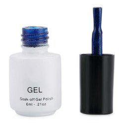 Fashionable Charming Color Long Lasting Manicure Soak-off Nail Glue -